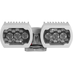 Bosch Illuminator, White-IR Light, Gray